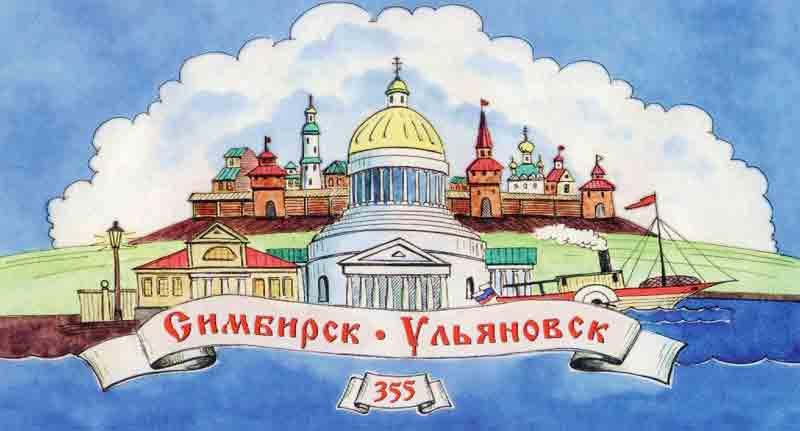 50 городов бывшего СССР, сменившие свои названия